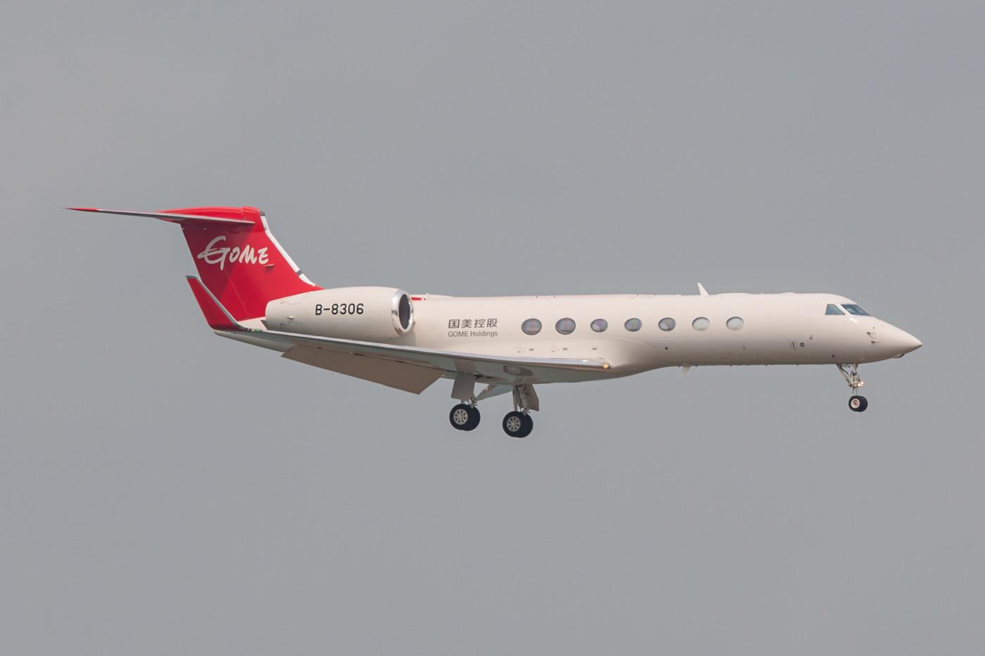 Gulfstream 550 der Gome Group.