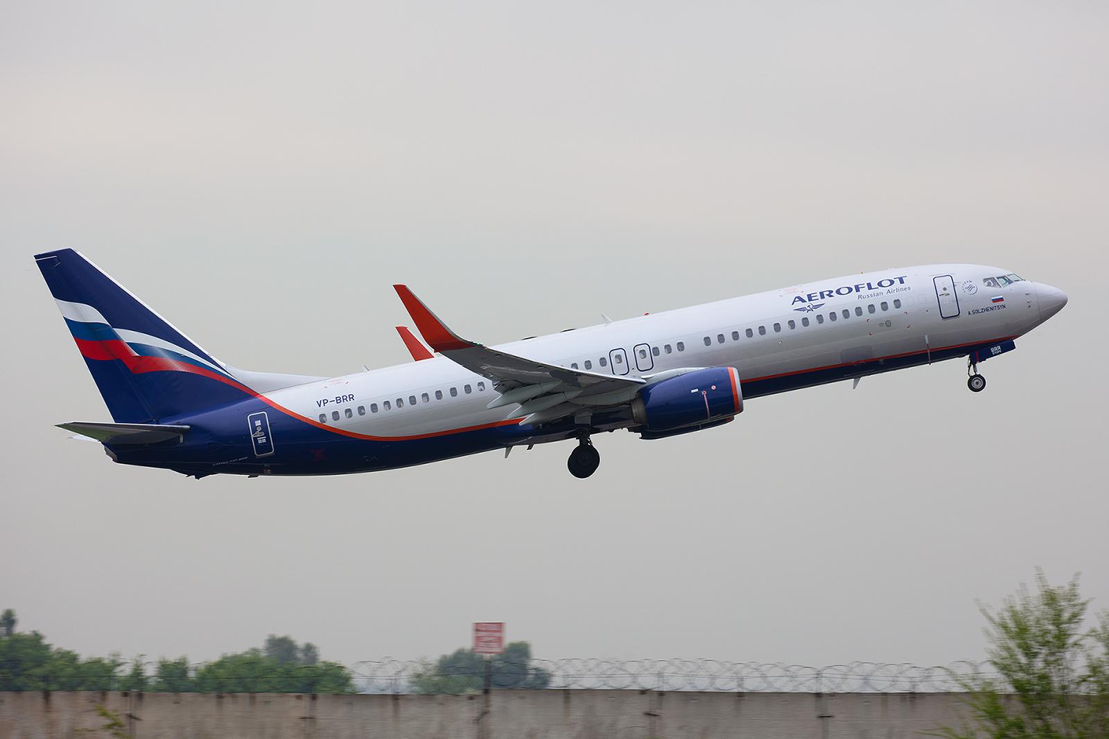 Aeroflot verbindet Almaty und SVO täglich mit Boeing 737-800.
