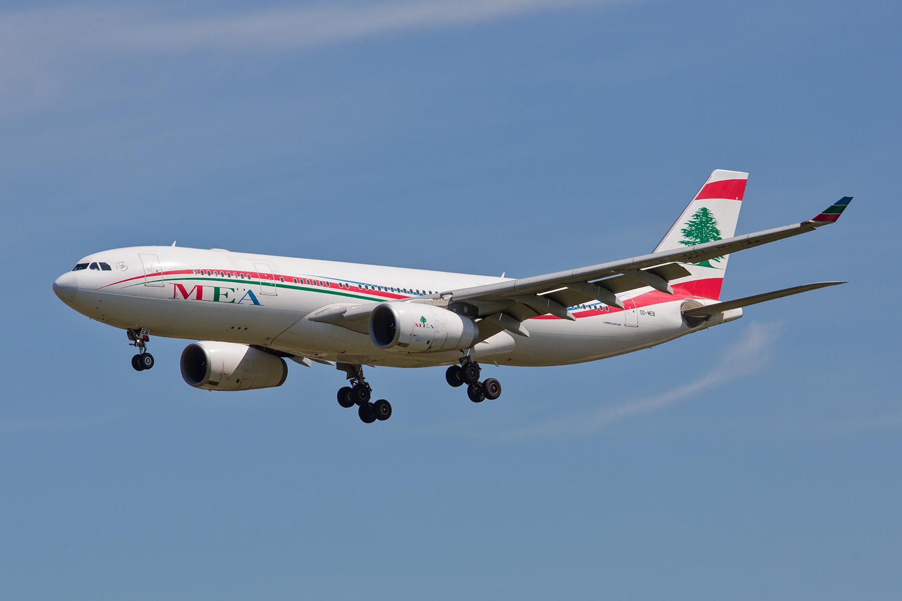 Auch Middle East Airlines kommt mit Großgerät nach London