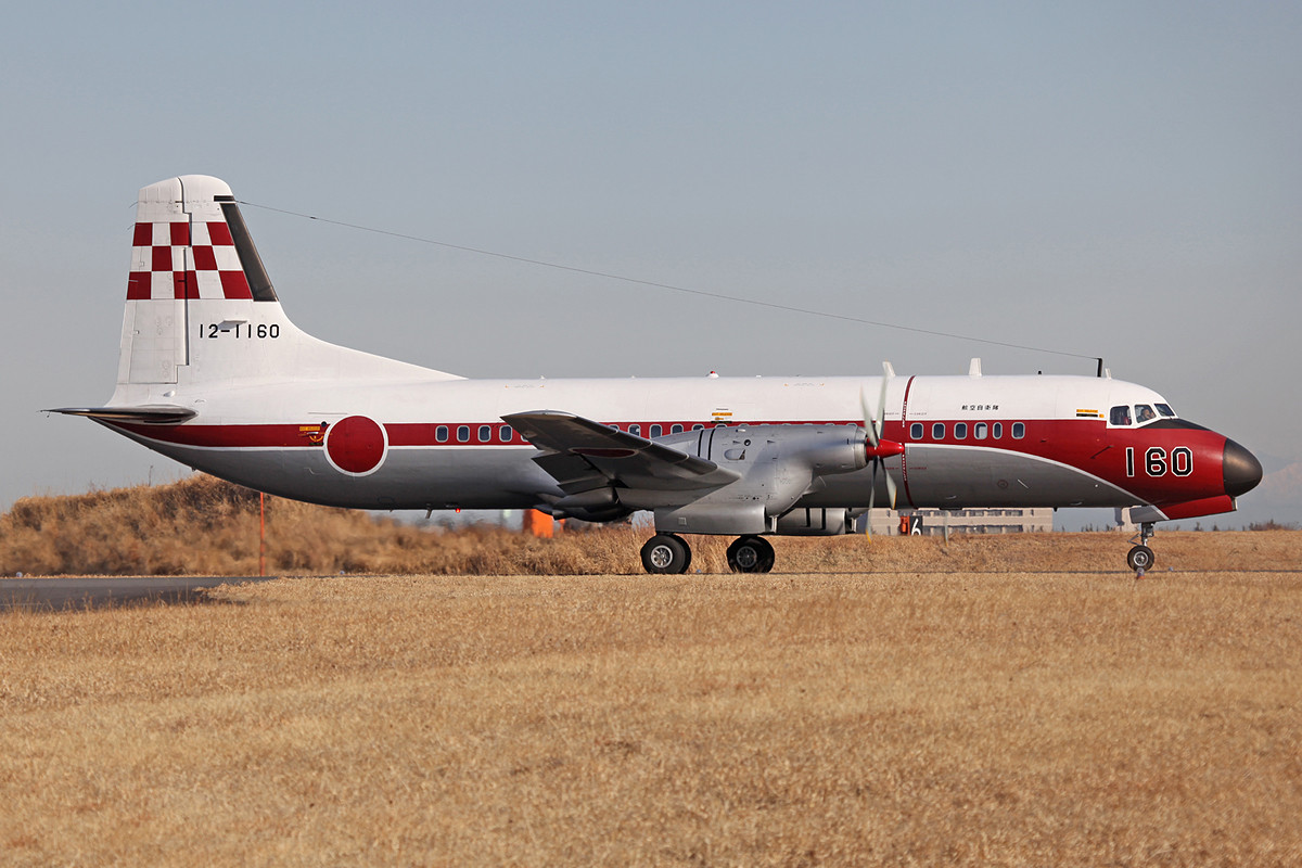 YS-11FC der Hiko Tenkentai