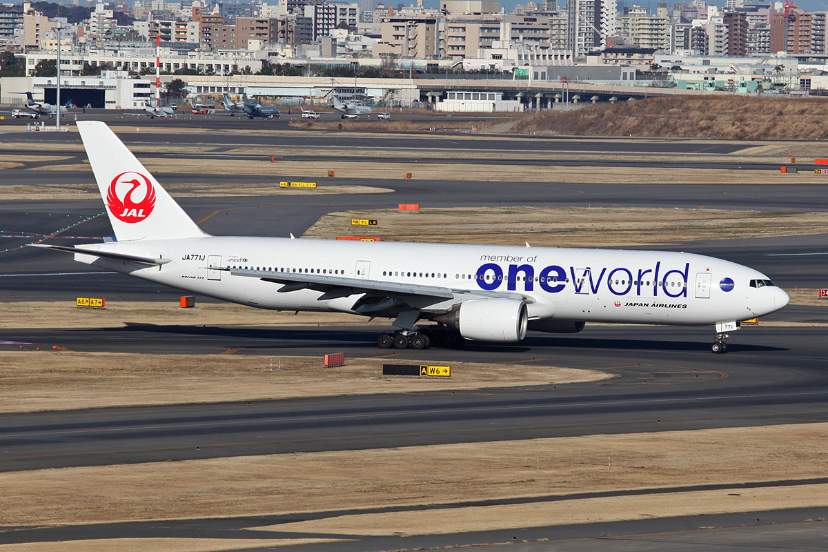 Japan Airlines ist Mitglied des Airlinebündnisses One World