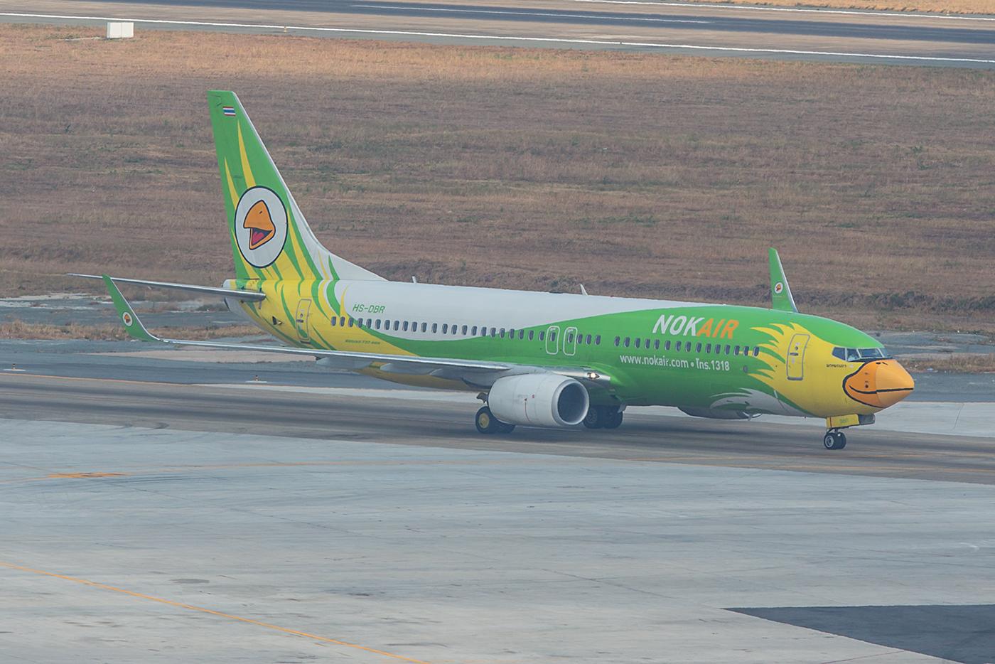 NOK Air gehört zu Thai Airways und ist in Bangkok auf dem Flughafen Don Muang zuhause.