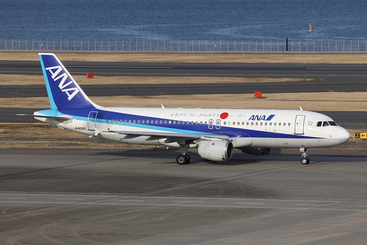 In Japan eher selten anzutreffen sind die A 320