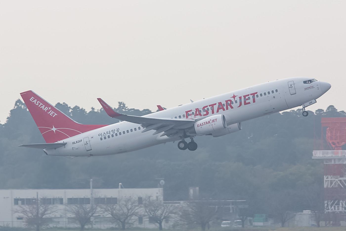 Eaststar Jet aus Südkorea.