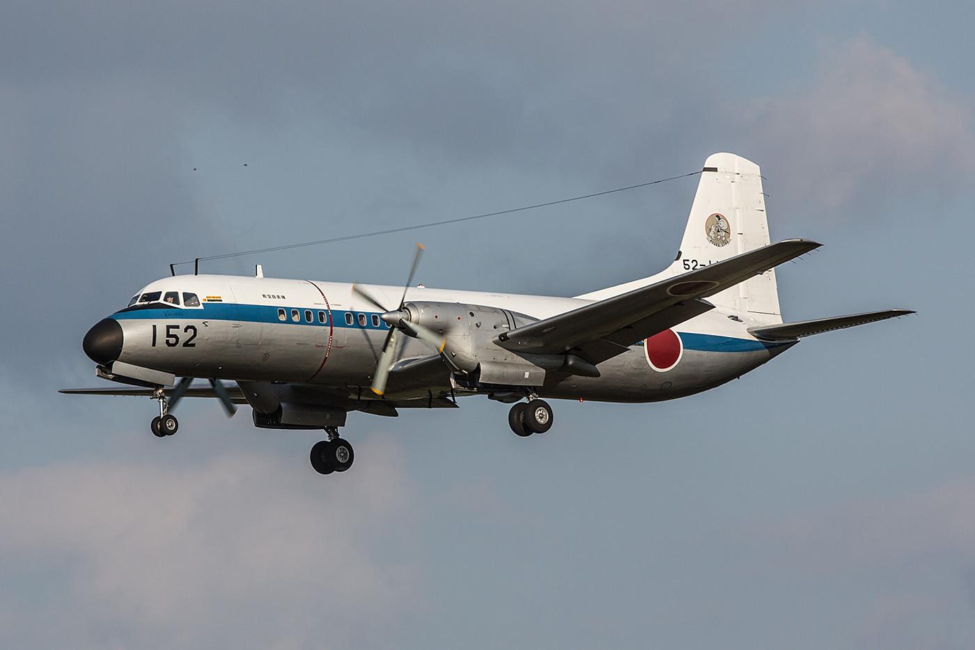 Die letzte noch fliegende NAMC YS-11P auf der Welt.