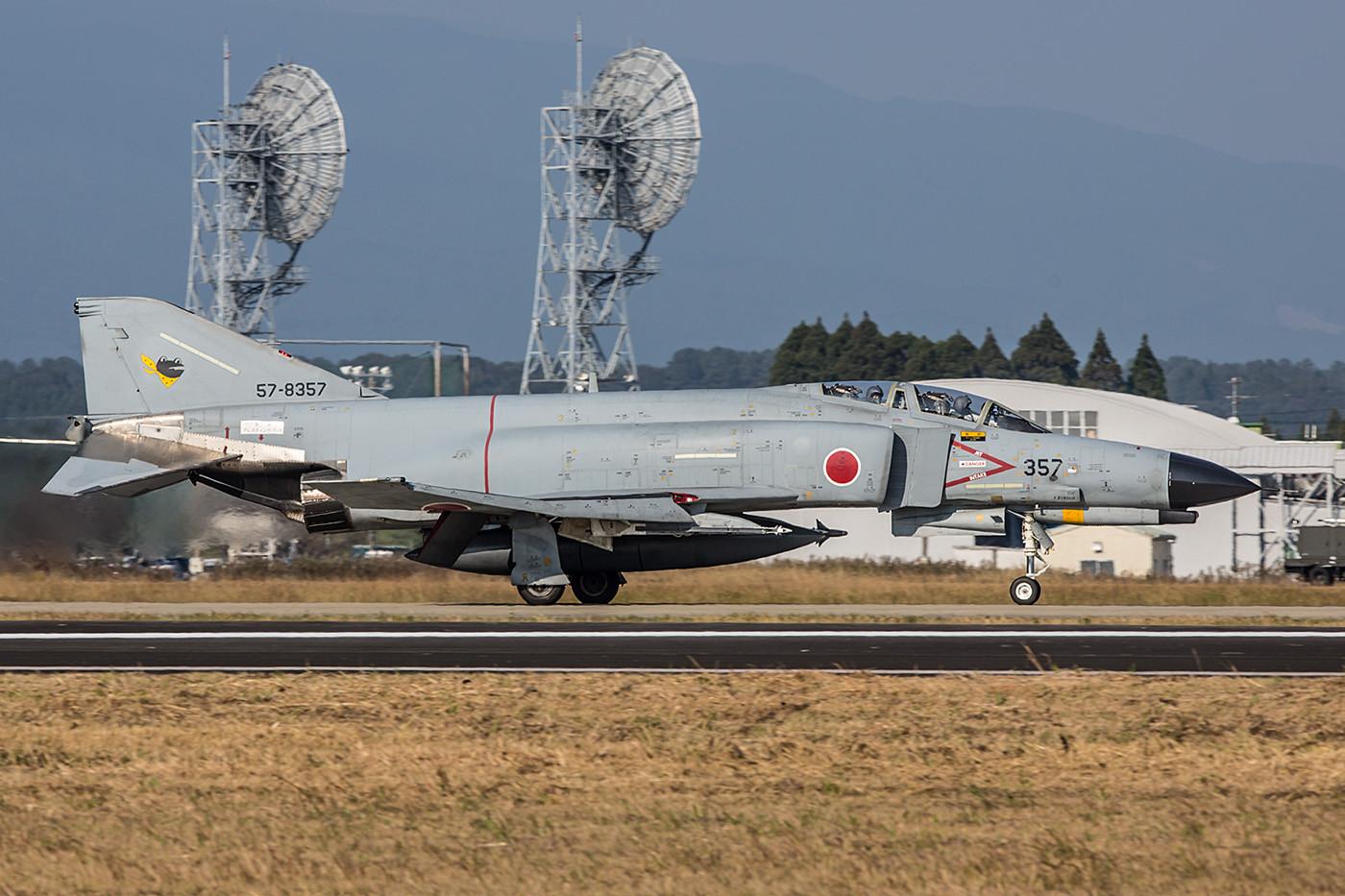 NAch der Verlegung nach Hyakuri wird sich die Zahl der verbleibenden Phantom schnell reduzieren, obwohl die Beschaffung der F-35 alles andere als im Zeitplan liegt.