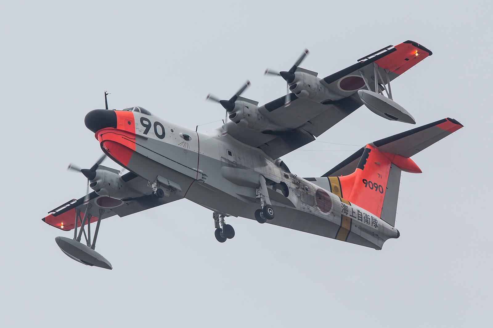Noch zwei ShinMaywa US-1A sind im Dienst bei der 71 Kokutai.