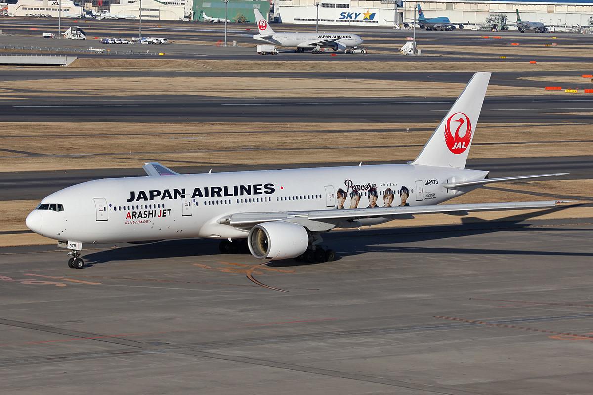 Morgens die beste Position, Terminal 2 mit den Fliegern der JAL