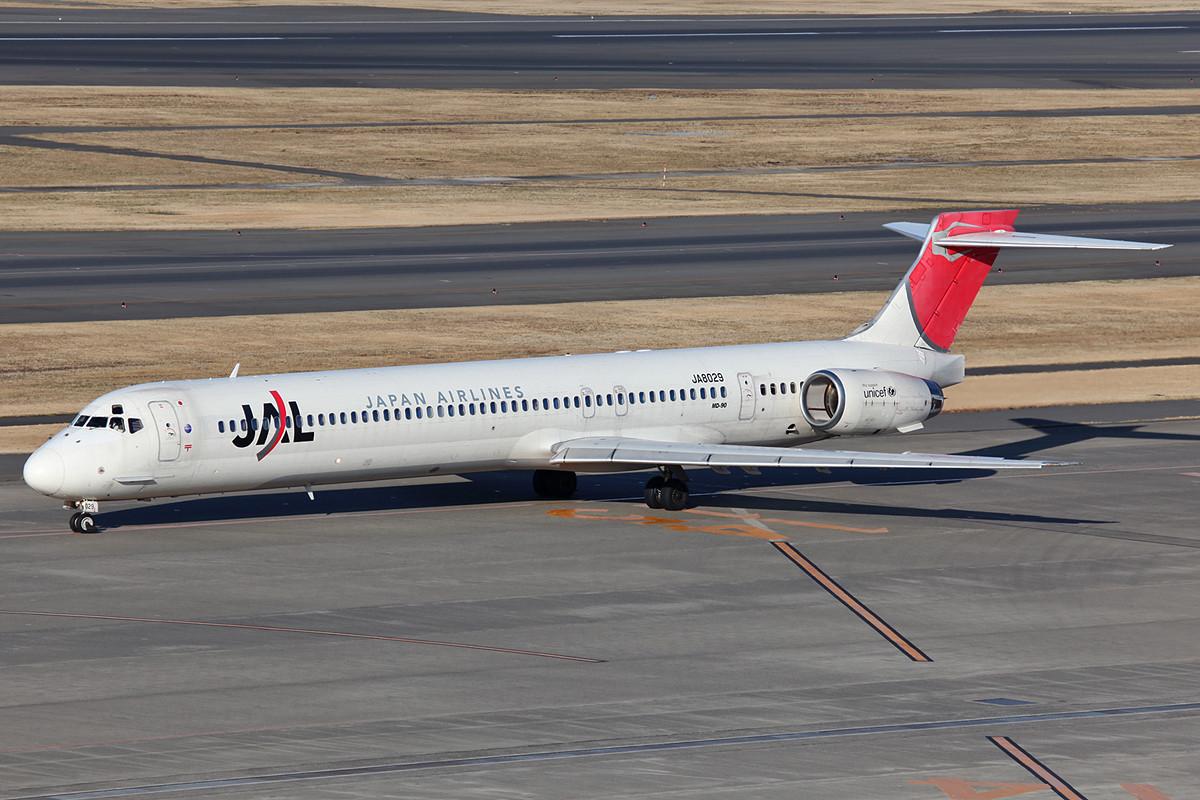 Eine der letzten MD-90 und das Ende kommt schnell.