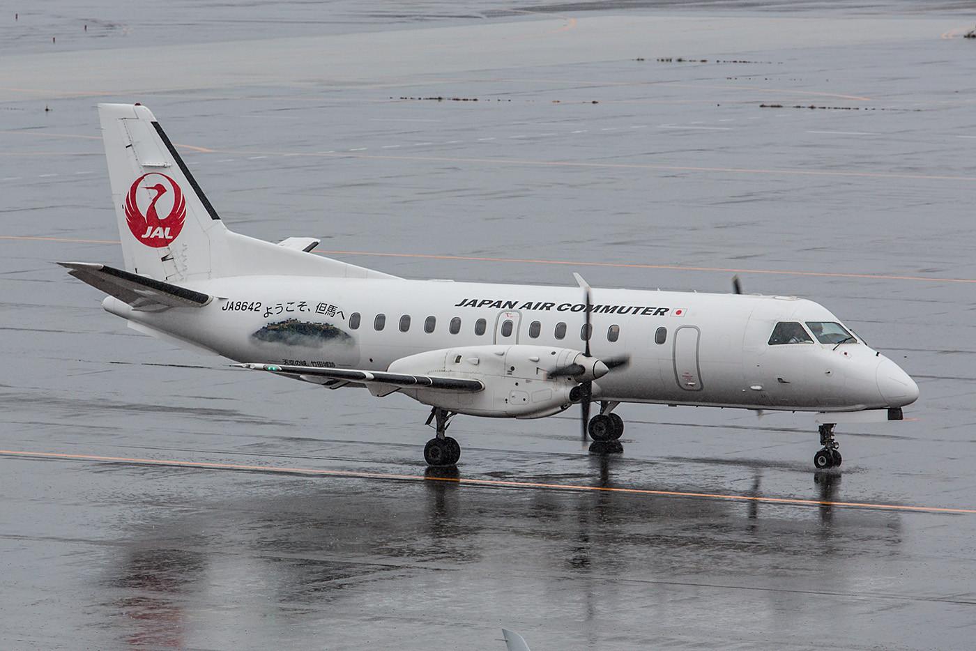 Auch sie gibt es hier, die SAAB 340 des Japan Air Commuter