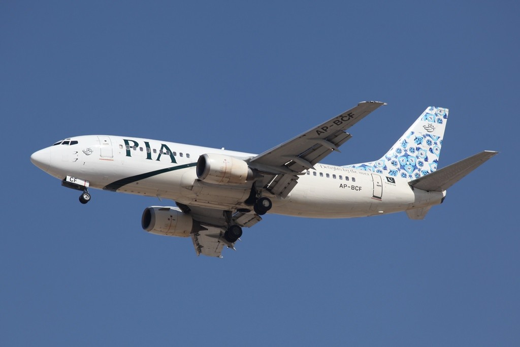 Die PIA aus Pakistan wird vorallem durch die vielen pakistanischen Arbeiter für Besuche in der Heimat genutzt.