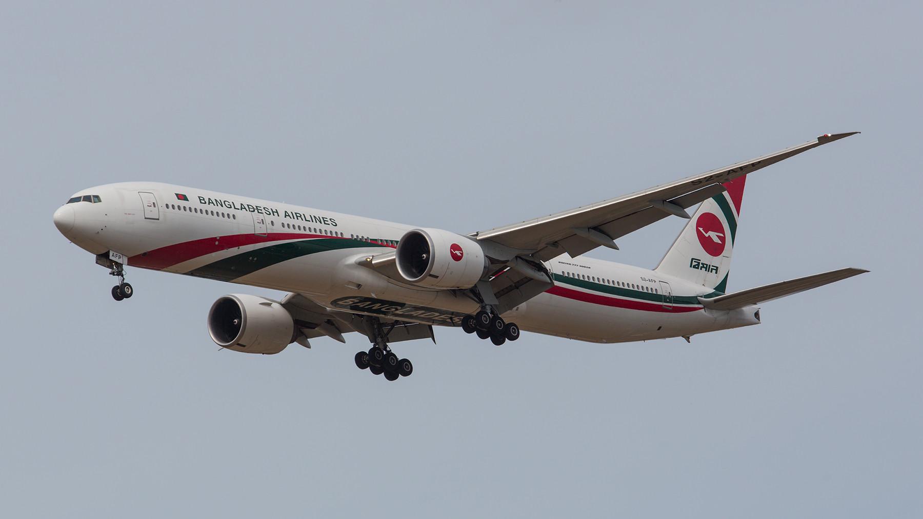 Die Biman Bangladesh ist aus Frankfurt leider wieder verschwunden, hier eine Boeing 777-300ER bei der Ankunft aus Dhaka.