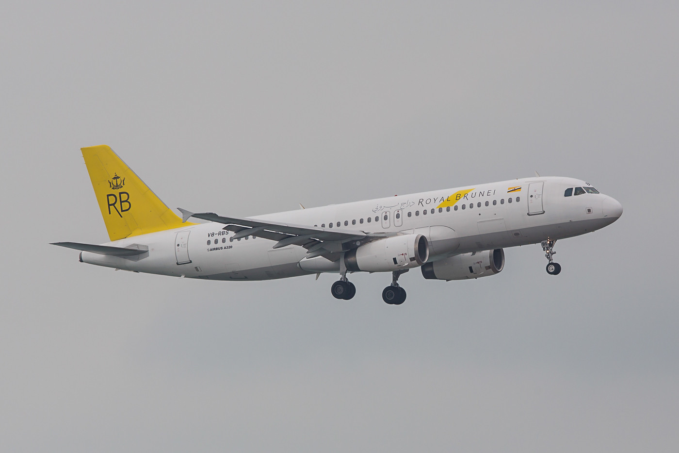 A 320 der Royal Brunei