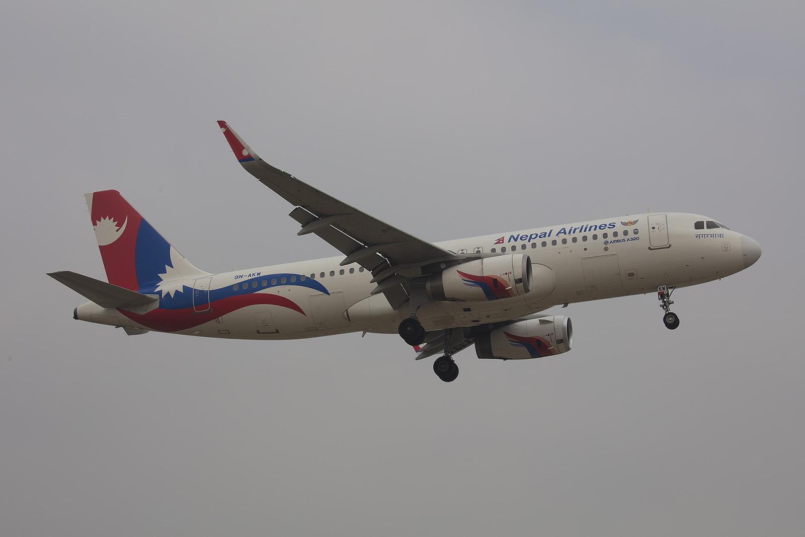 Der Flaggcarrier Nepal Airlines ist leider keine sehr zuverlässige Airline, wie wir am eigenen Leib erfahren mussten.