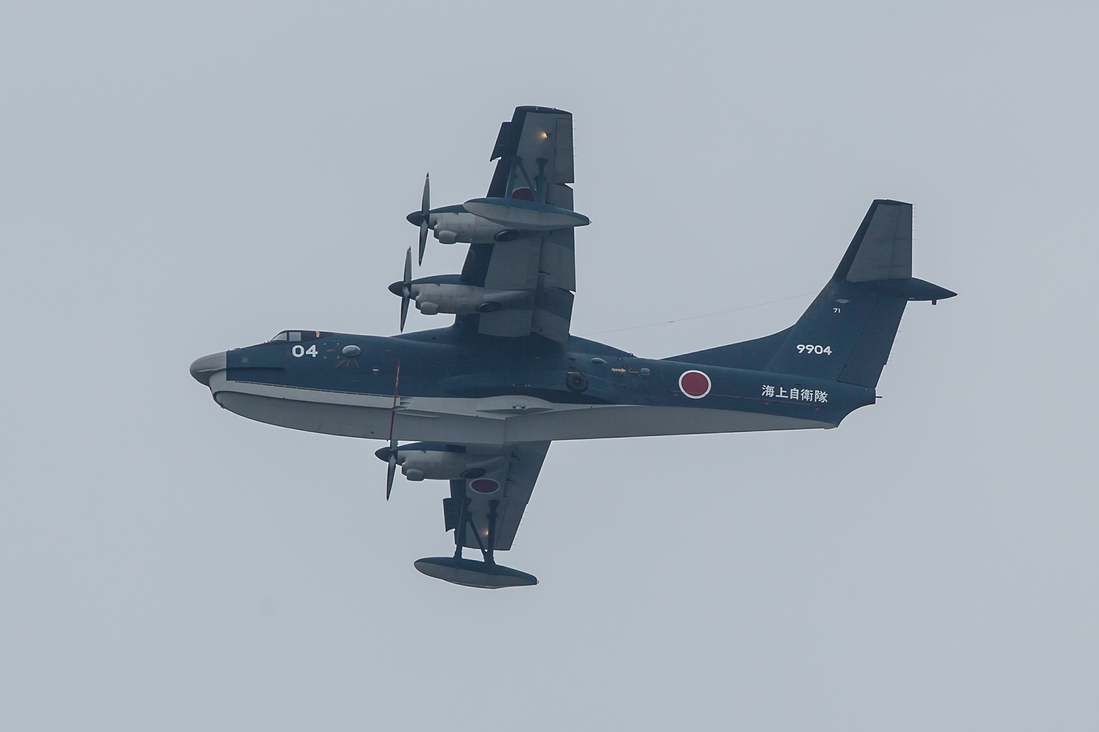 Leider schwierig zu fotografieren sind die neuen Flugboote US-2 mit ihrem dunkelgrünen Anstrich.