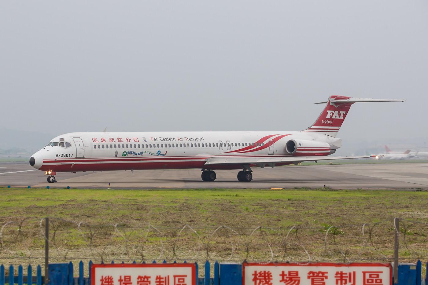 Eine der MD-82, die die Far Eastern Air Transport noch betreibt.