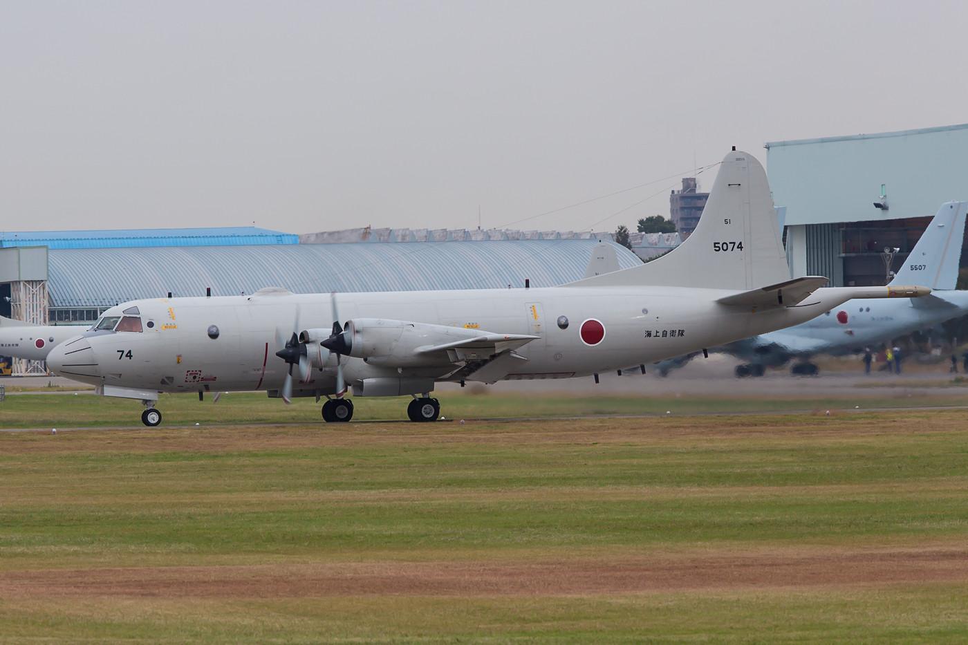 Als Inselstaat benötigt Japan eine recht grosse Zahl an maritimen Überwachungsflugzeugen. Bisher lag diese Aufgabe bei den P-3C Orion.