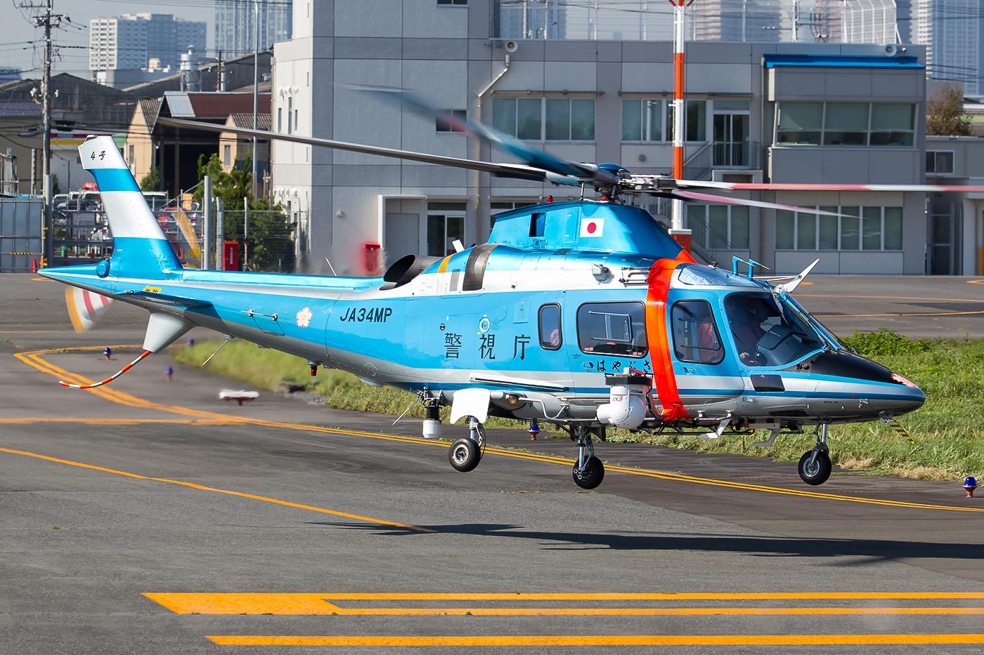 Häufig im Polizeidiesnt in Japan zu finden sind die Agusta A-109.