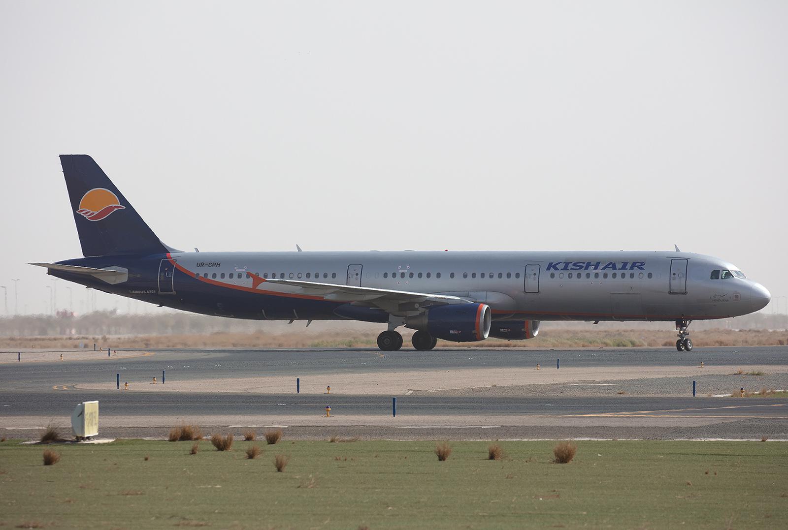 A321 der Kish Air, mit ukrainischem Kenner und in Aeroflot-basic cs..
