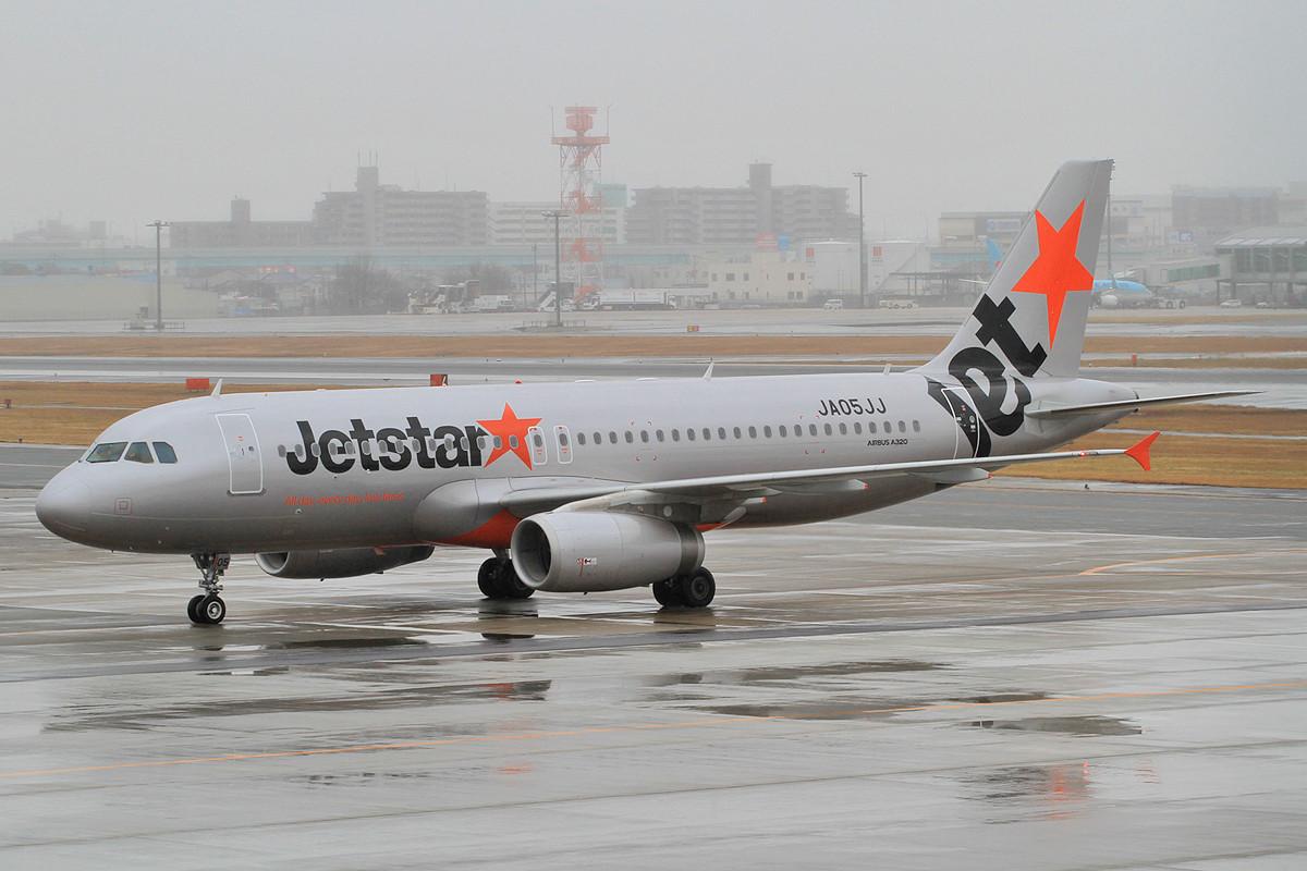 In Fukuoka ging es mit dem Wetter dann mal kurzfristig bergab, A 320 der Jetstar.