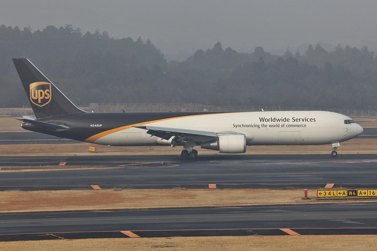 Einer der zahlreiche UPS-Flieger.
