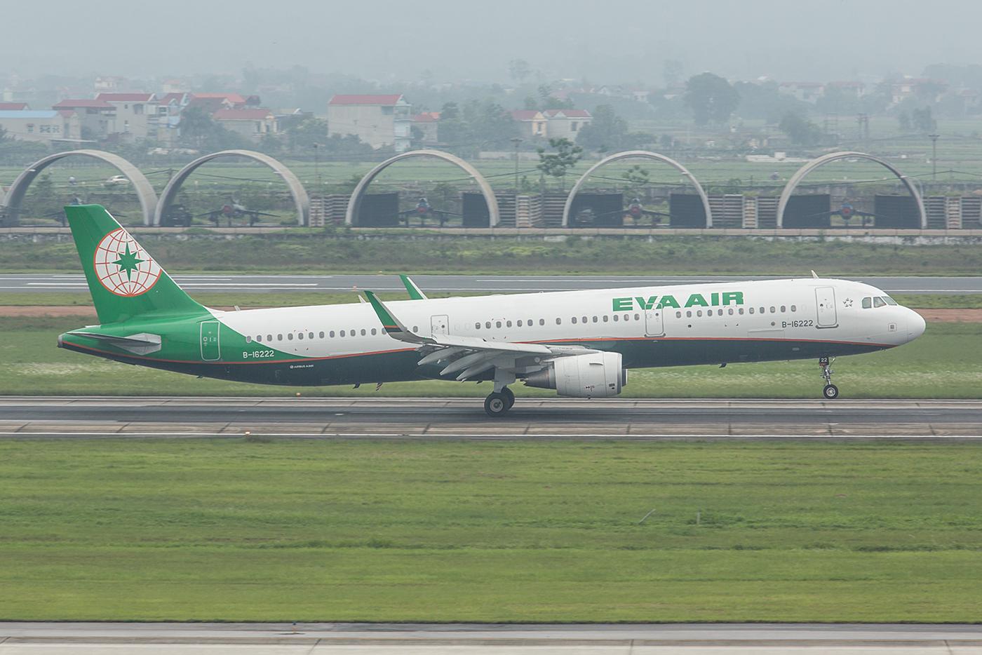 A321 der Eva Air aus Taipeh.