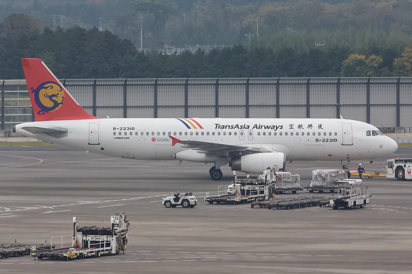 TransAsia Airways aus Taiwan, hier mit Airbus A 320.
