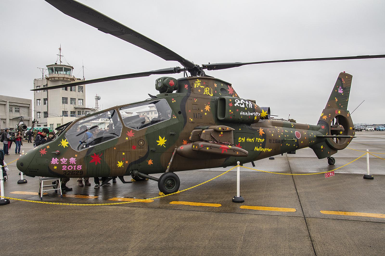 Wenige Wochen nach unserem Besuch wurde das Erprobungsprogramm der OH-1 wieder.