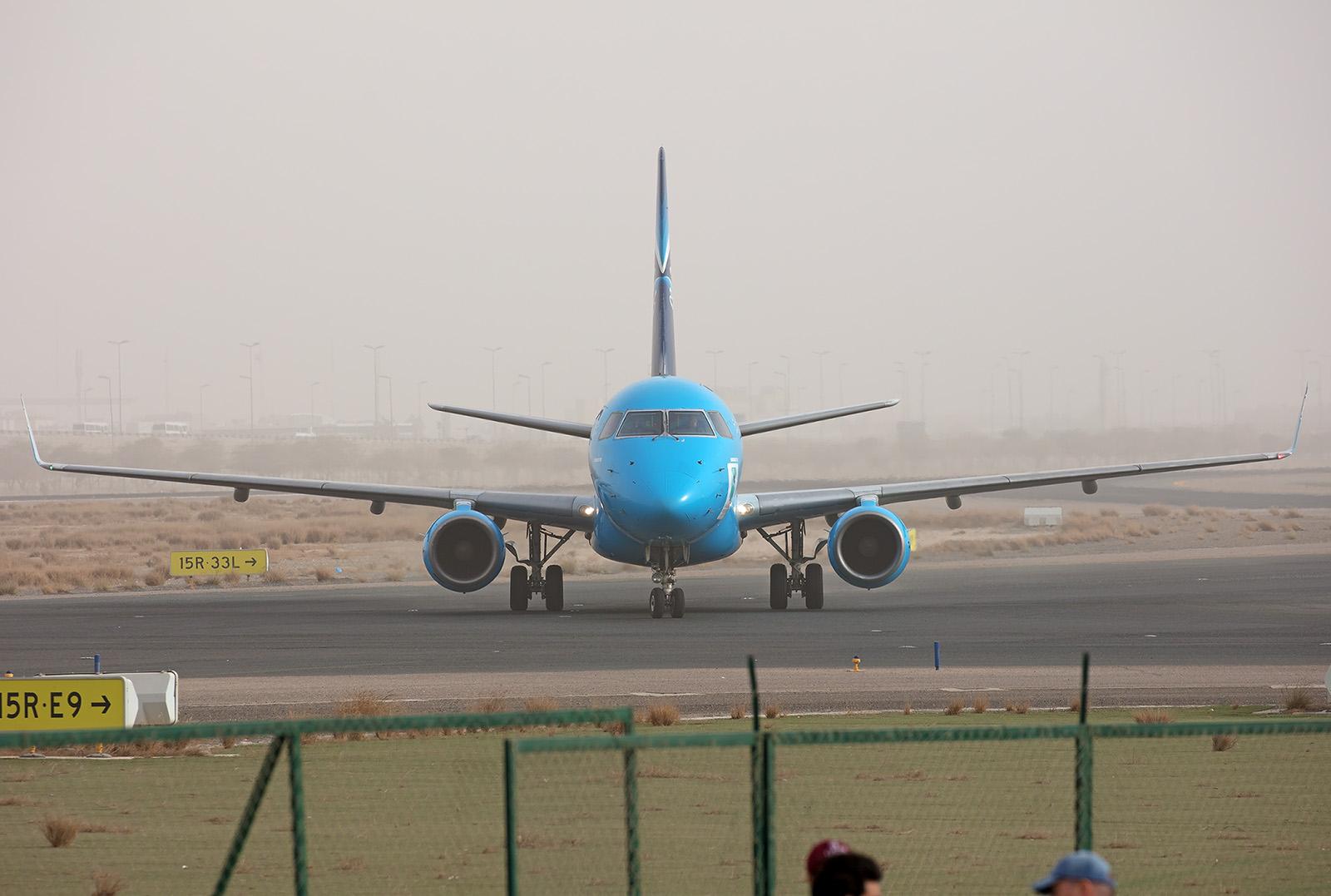 .... sowie diese Embraer der Egypt Air Express.