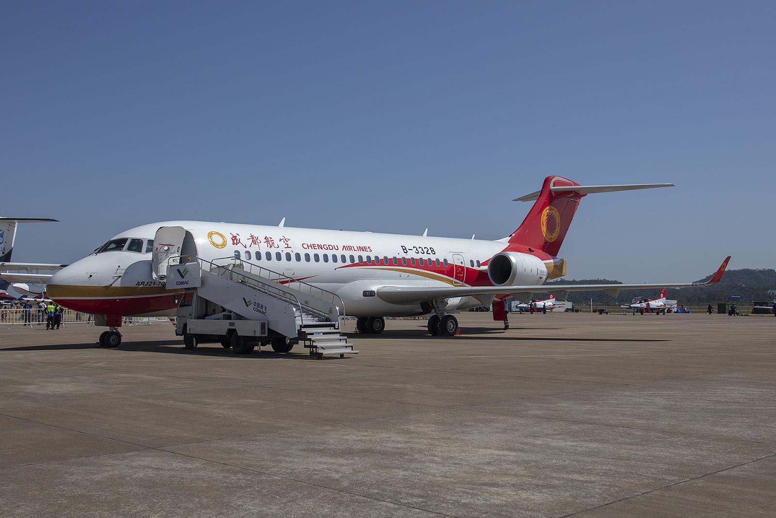 Das Exemplar für Chengdu Airlines von aussen ......