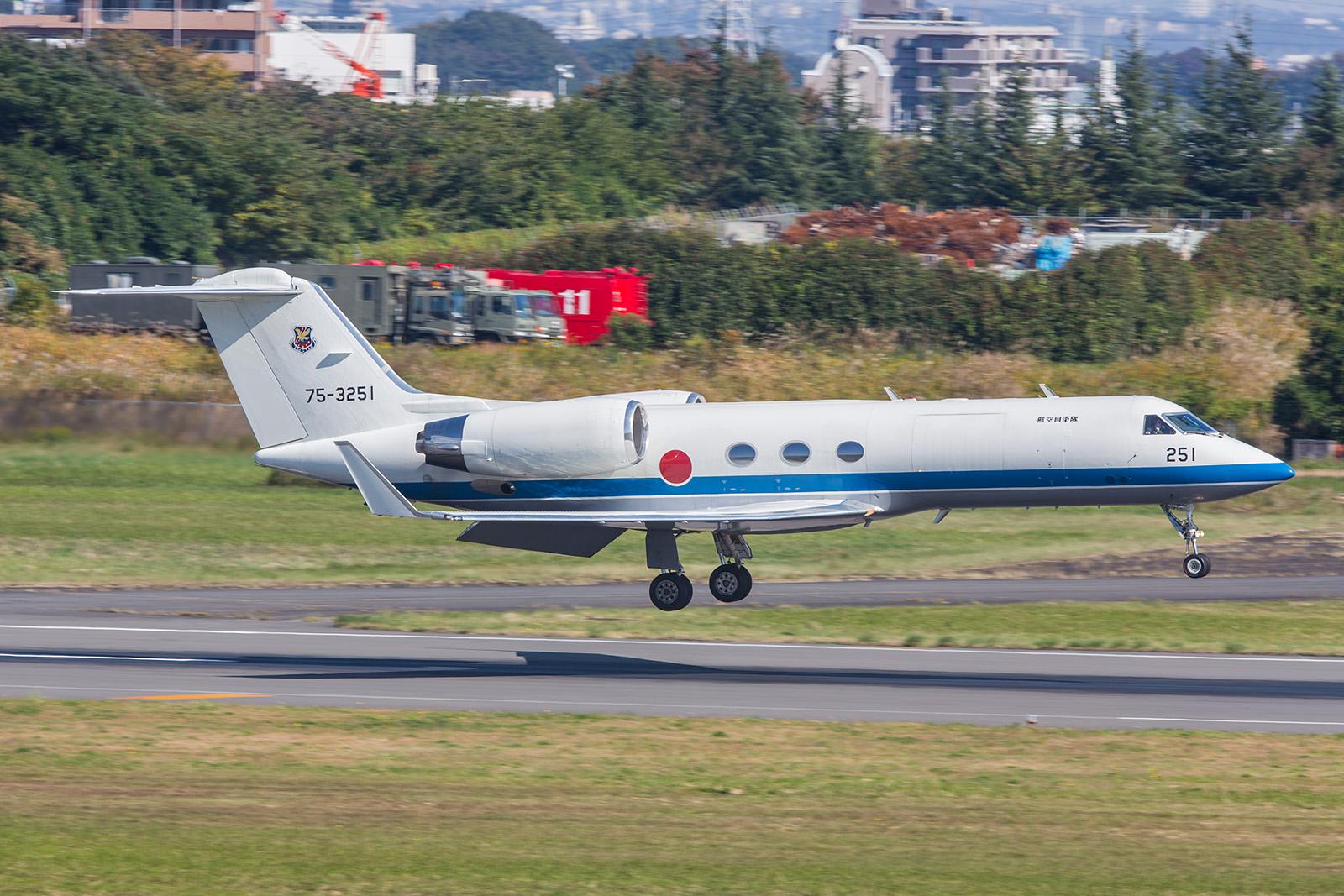 Die Gulfstream der JASDF tragen intern die Bezeichnung U-4.
