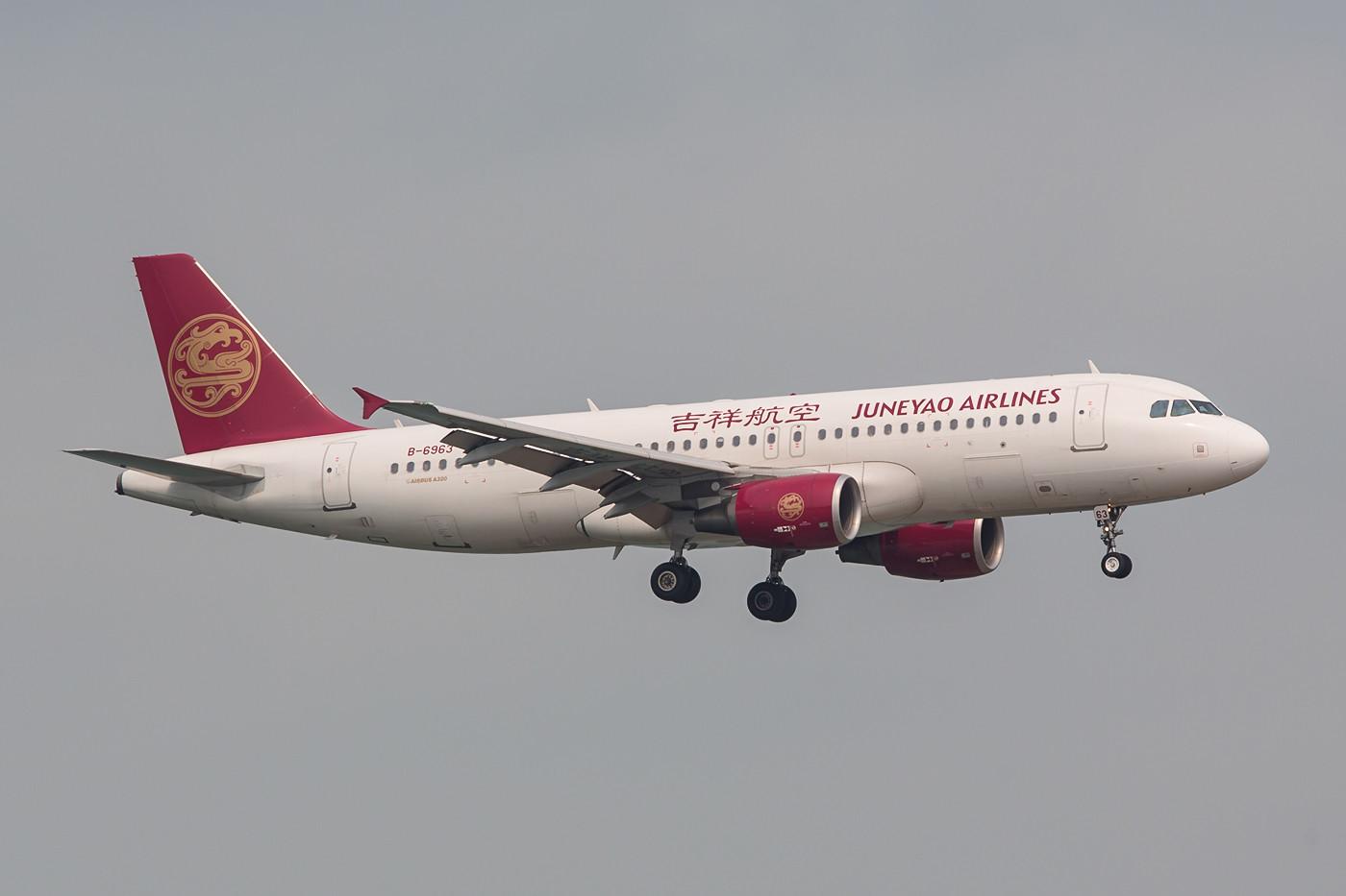 Weniger bekannt sind die A 320 der Juneyao Airlines.