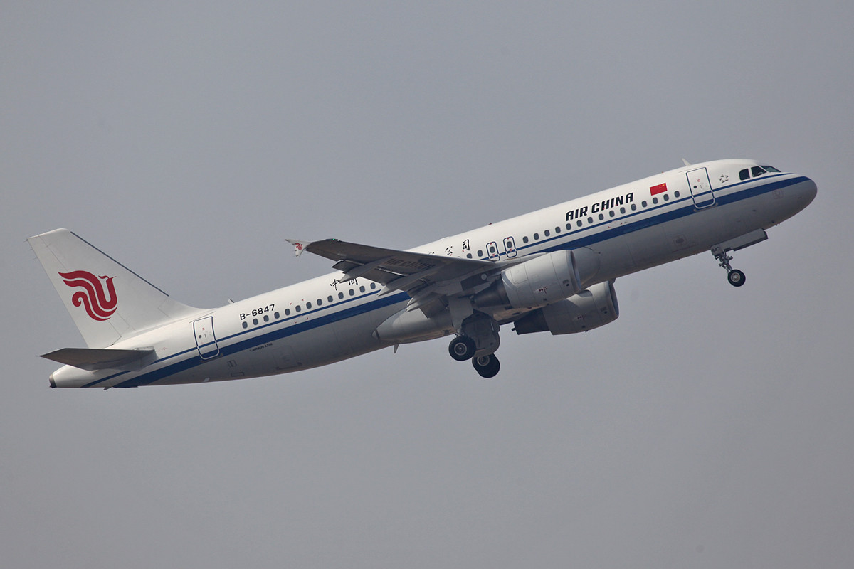 Fast stündlich fliegt Air China von Tokio aus ins Reich der Mitte.