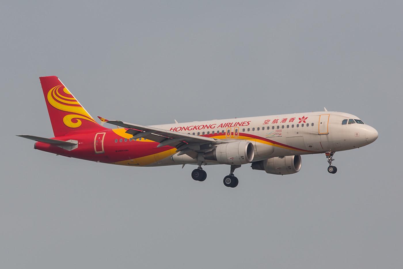 Mit der Hongkon Airlines hat die Hainan Gruppe nun auch in HKG eine eigene Airline gegründet.