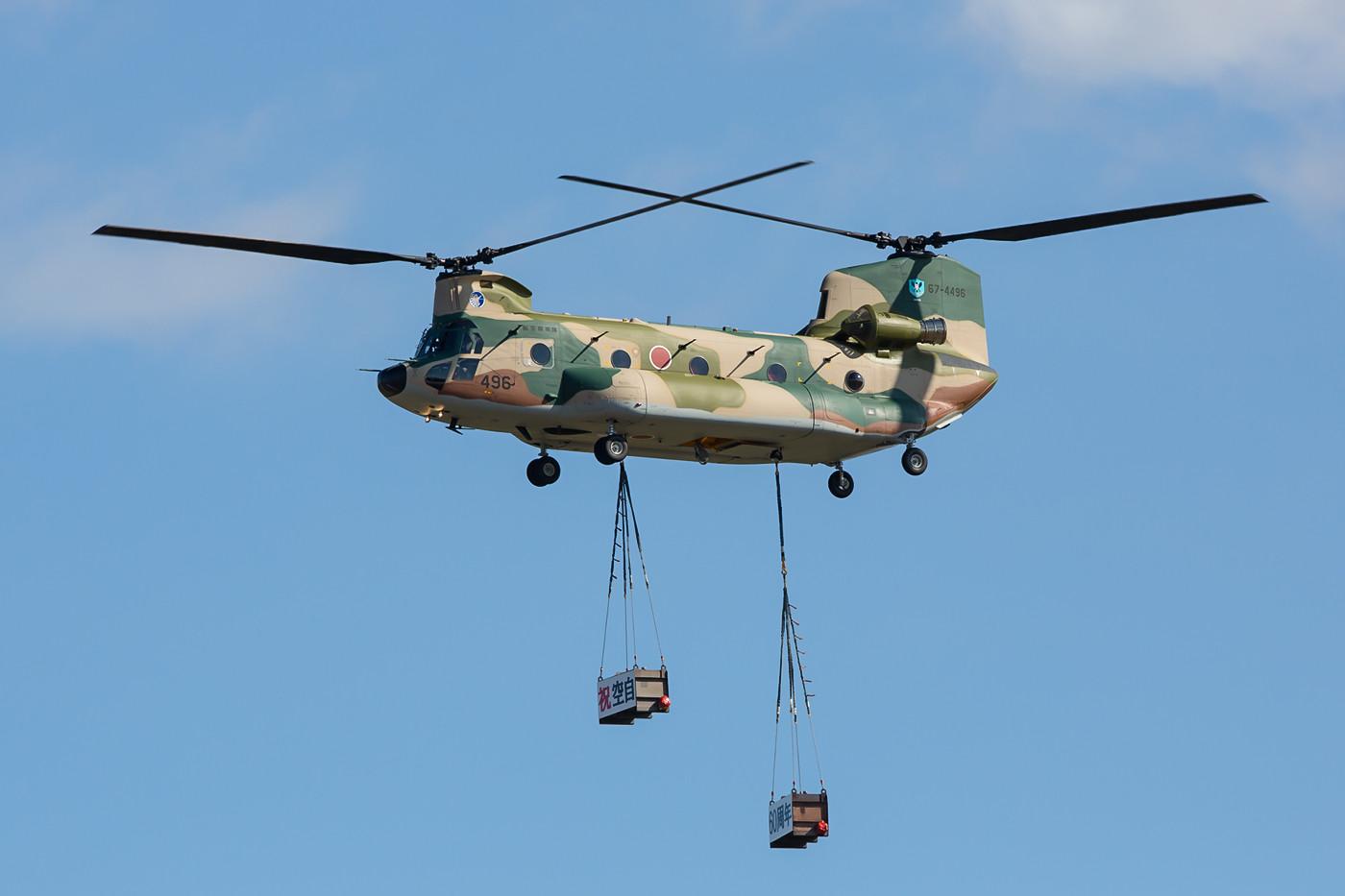 CH-47 der Iruma Herikoputa Kuuyutai.