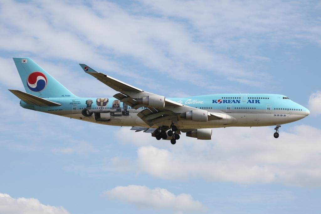 Korean  Air ist diesmal Sponsor einer Ausstellung im British Museum.