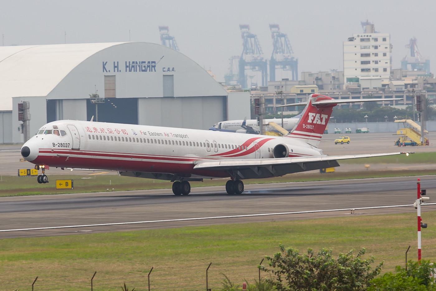 Lange werden die MD-82 der FAT wohl nicht mehr in Dienst sein.