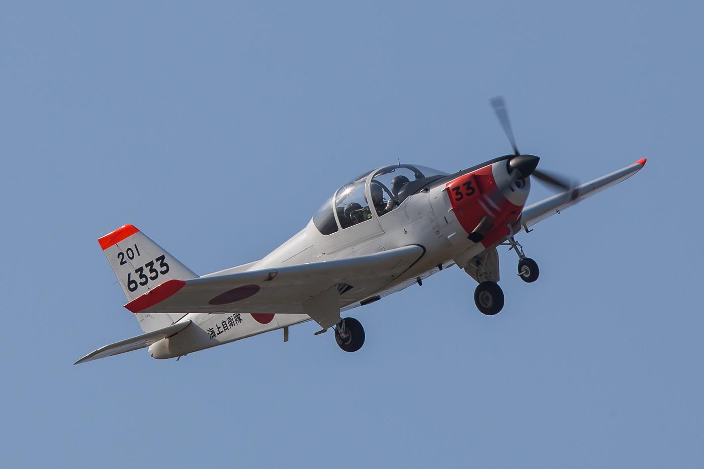 Fuji T-5 der JMSDF aus Ozuki. Auf diesem Muster lernen die zukünftigen Marineflieger die Basics.