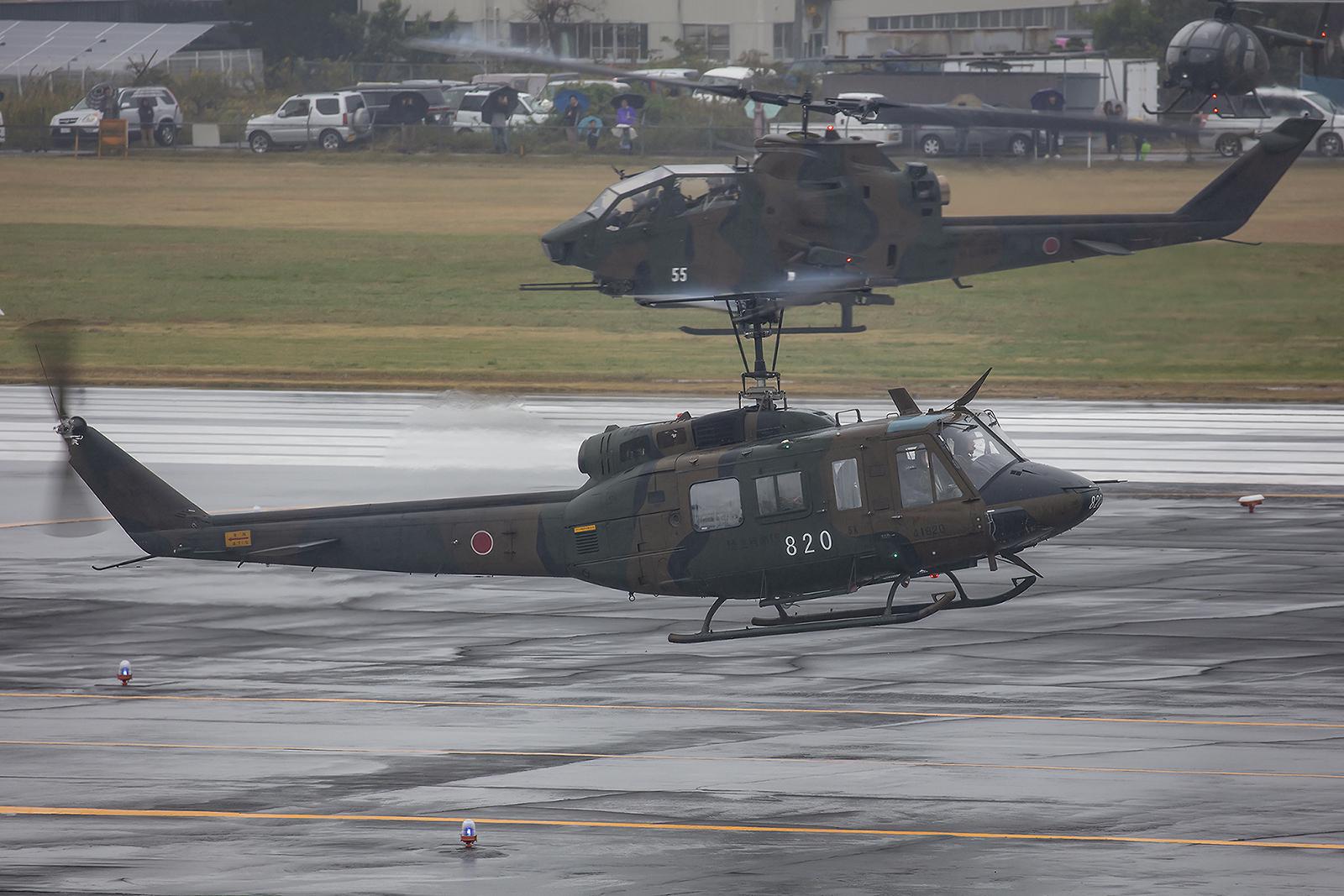 Die Bell UH-1 ist der meistverwendete Typ in der JGSDF.