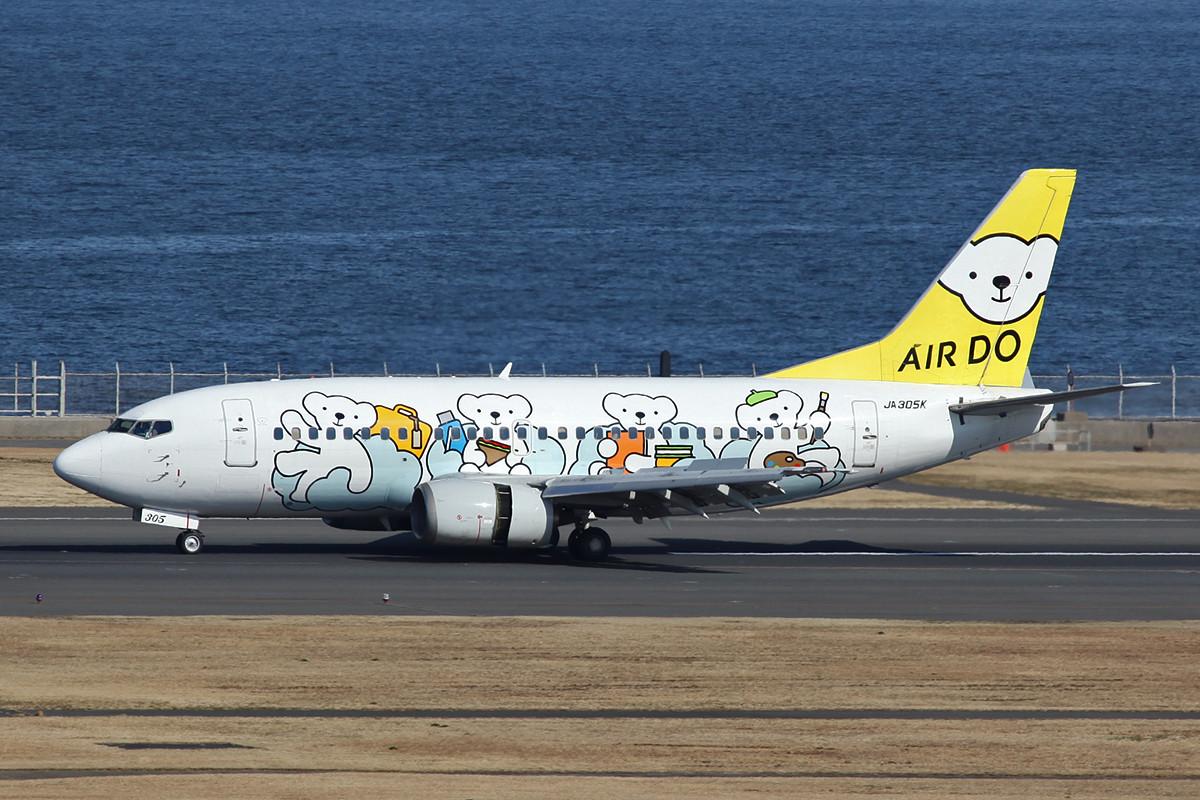 Air Do kommt aus dem Norden von Hokkaido