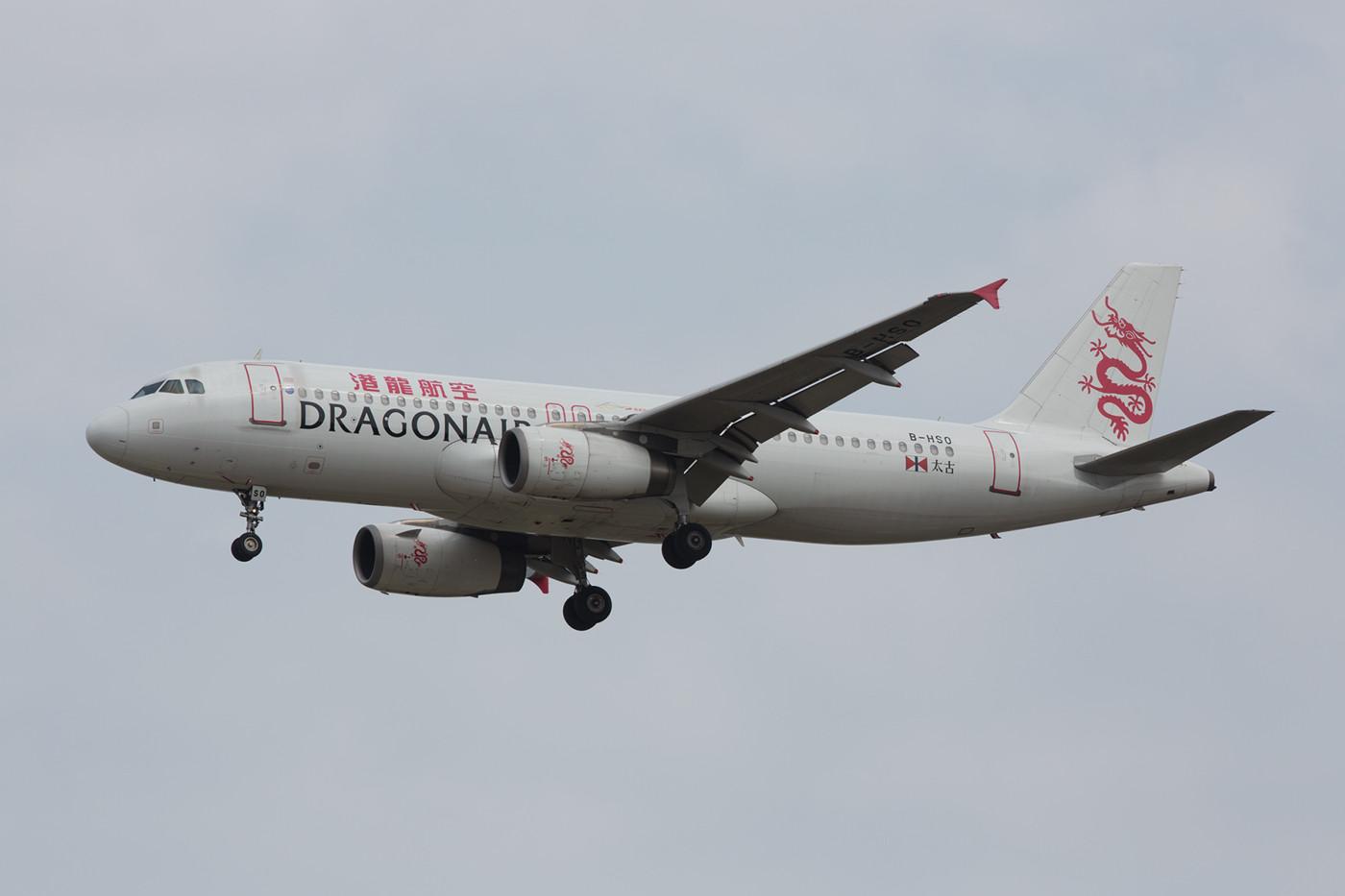 Die Verbindung zwischen Taichung und Hongkong wird durch Dragonair bedient.
