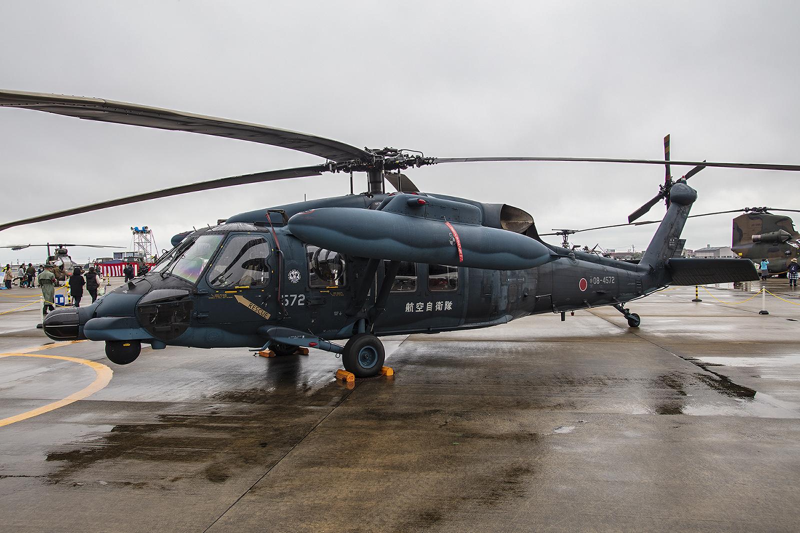 UH-60 der Japan Air Self Defence Forces as Nagoya-Komatsu
