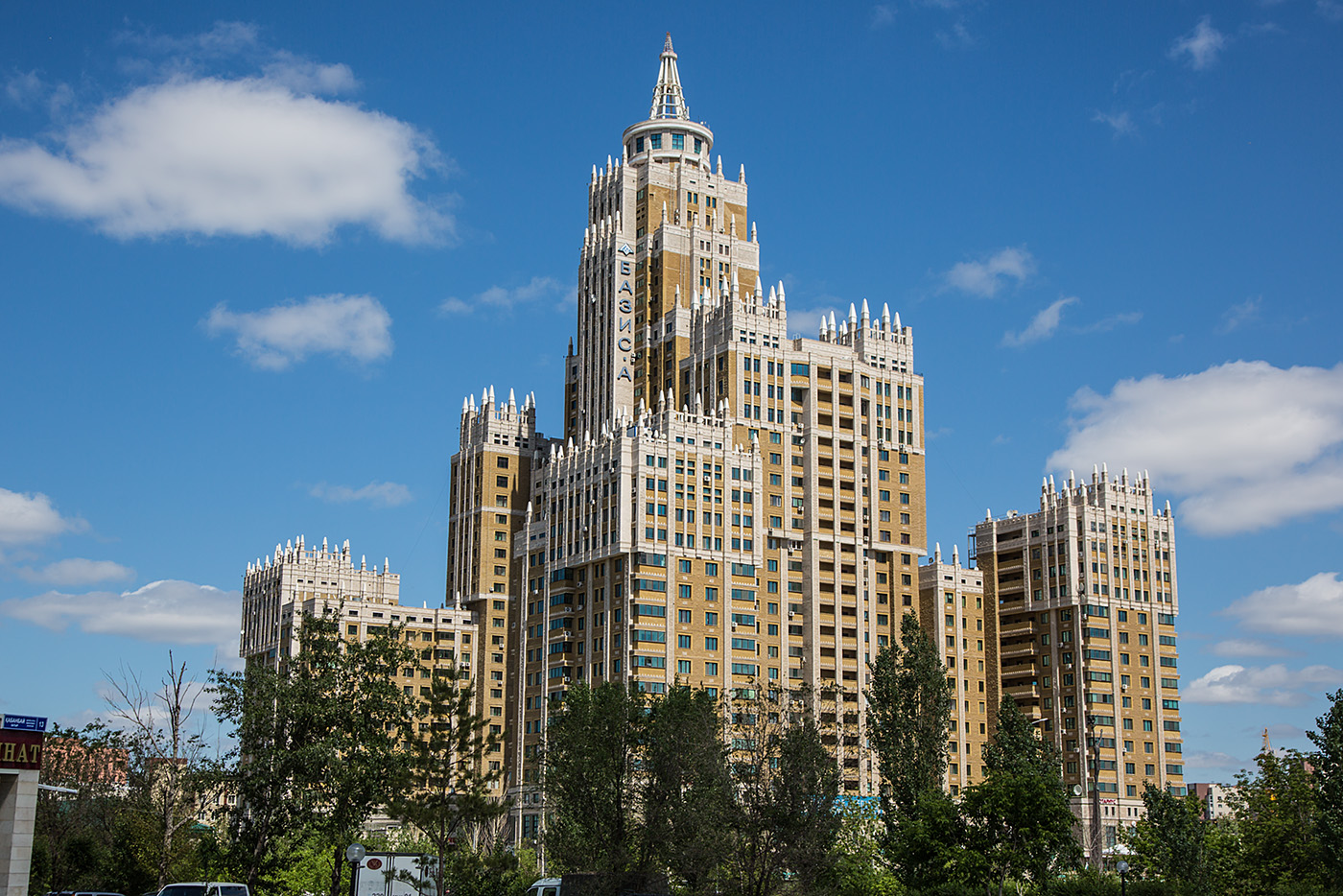 Triumph Astana Wohnkomplex