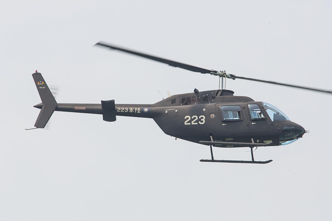 Für die Basisausbildung verwendet die RoCAr den TH-67, er ist die militärische VAriante der Bell 206 Jet Ranger.