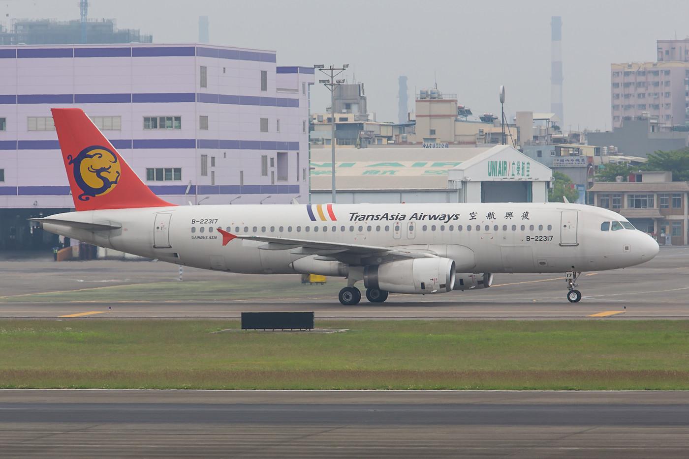 A 320 der Transasia Airlines.