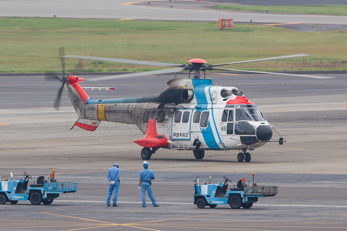 AS-332L1 Super Puma, ebenfalls Nakanihon Air Service.