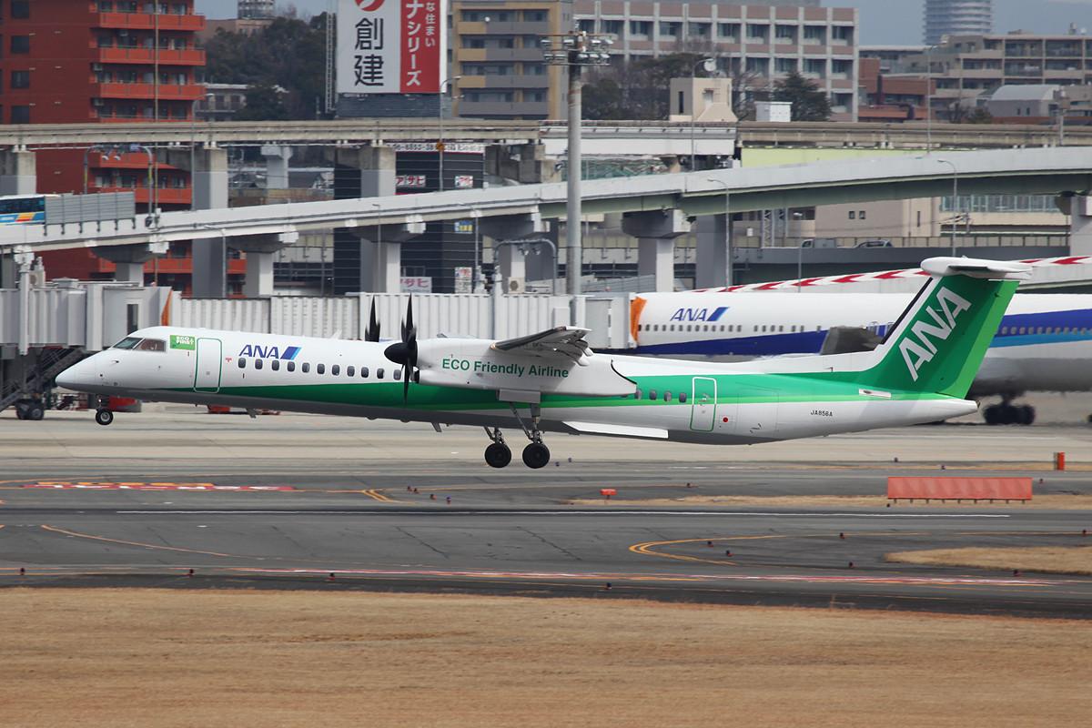 ANA macht Werbung als besonders umweltfreundliche Airline.