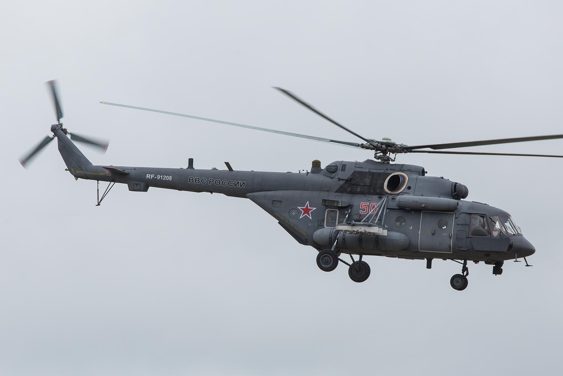 Mil Mi-171 mit geradem Hecktor.