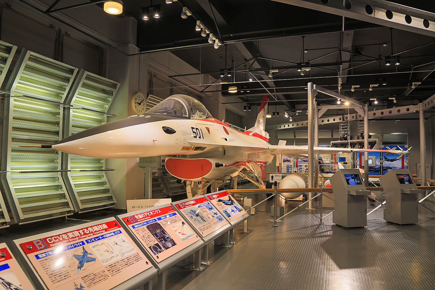 Diese XF-2 ist nur ein Mock-up des Prototyps aus Gifu.