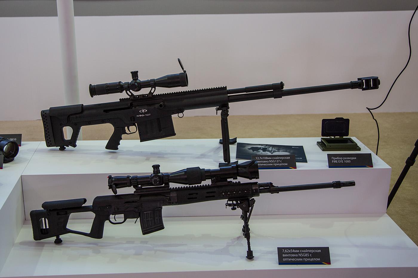 Präzisionsgewehre